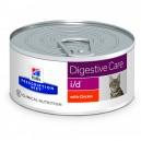 Hill's Prescription Diet Feline i/d (lata)