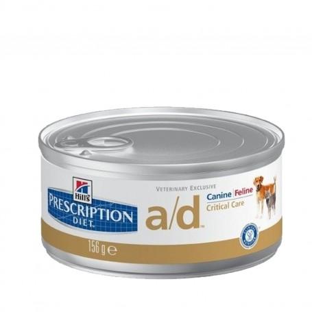 Hill's Prescription Diet Canine / Feline a/d (Lata)